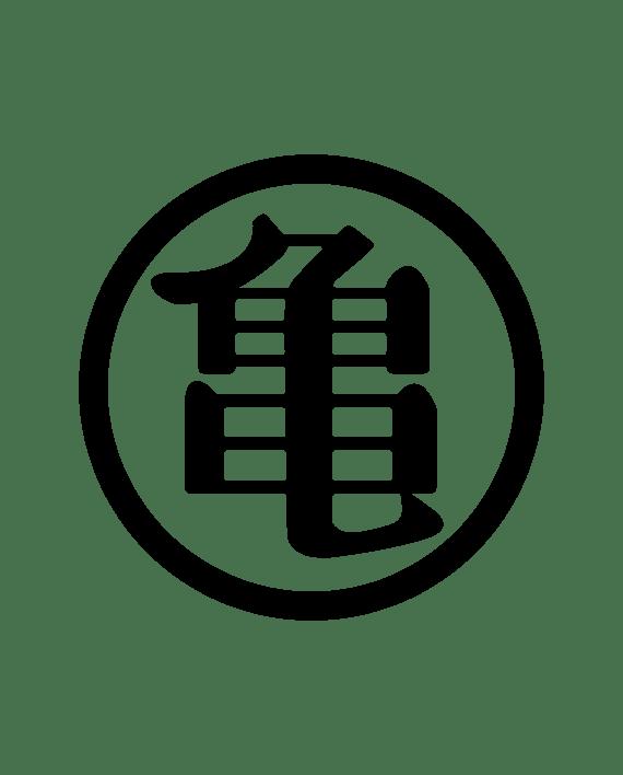 símbolo kame pegatina